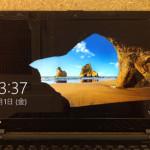 東芝Dynabookの液晶割れ、画面交換の値段を機種ごとに確認できます!