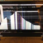 NEC 一体型パソコンの画面割れ、ヒビ、表示不良の格安修理