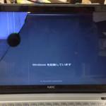 NEC LZ550/Hのノートパソコンの液晶交換は当日対応可能!