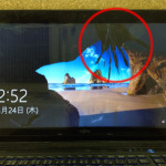 富士通のノートパソコン画面割れや亀裂を格安に直します!