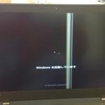 Lenovo X1 Carbonの画面割れ、表示不良を格安に直します!
