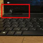 HP ENVY x360 13-ar0106AUの液晶画面割れ修理