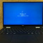 DELL XPS 13 9365の液晶パネル交換 画面が白い?