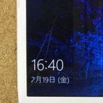 富士通 FMVA53MWZの液晶パネル割れ 修理・買取