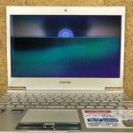 東芝 Dynabook R632の液晶交換を格安に行います!