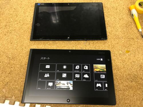 Thinkpad Tablet 2 画面割れ