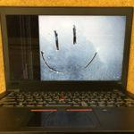 Lenovo X280 画面割れ、パソコン修理