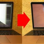【MacBook 修理代金】 液晶割れの機種別料金