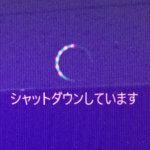佐倉市のパソコン修理は当日修理も可能です!