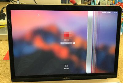 MacBook 12 画面に線