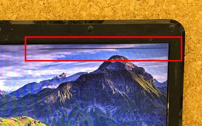 パソコン 画面に黒い線