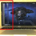 渋谷 MacBook Pro 修理