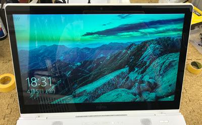 パソコンの画面の色がおかしい