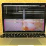 横浜からMac画面割れの修理依頼