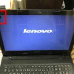 Lenovo G50-80 パソコンの画面に黒い丸がある