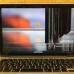 成田市のMac修理 液晶割れ、画面割れは当日修理できます!