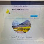 Mac 「復旧サーバに接続できませんでした。」の直し方