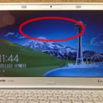 Panasonicの画面交換、ヒビ、亀裂の修理が格安!