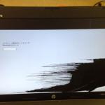 HP ProBook 4530s 液晶修理 画面の亀裂 表示不良の修理方法
