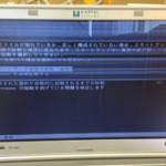 液晶修理 Panasonic CF-NX1のノートパソコン液晶交換が格安!