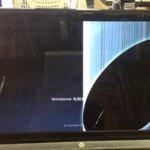 HPのパソコン画面割れや表示不良が格安に直ります!
