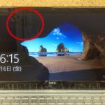 パソコン修理 NEC LavieZの液晶交換が格安です!