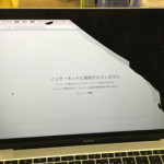 Apple Macbook 12インチの液晶パネル交換を開始いたしました!
