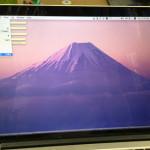 渋谷区からのMac修理は当日修理も可能です!