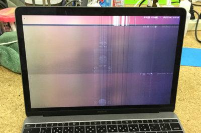 浦安市 パソコン修理