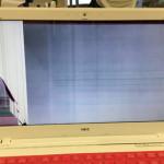 神奈川県、横浜市のパソコン修理 液晶割れ、画面交換が格安