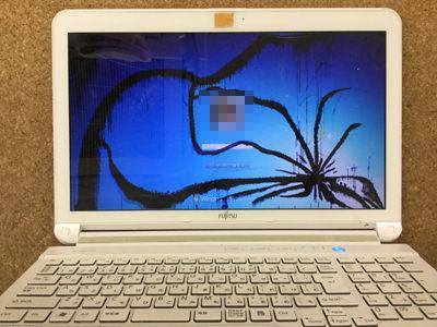 鳥取市 パソコン修理