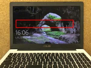岡崎市のパソコン修理