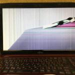 神奈川県厚木市からのパソコン修理は格安に直せます!