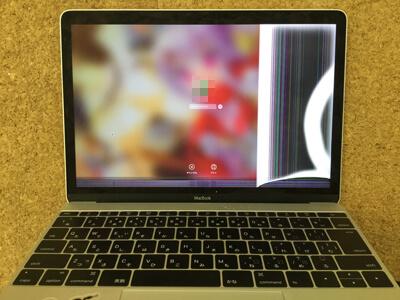 macbook 12 液晶割れ