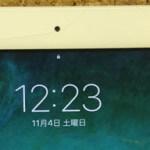 千葉県八千代市のiPad修理は格安に対応します!