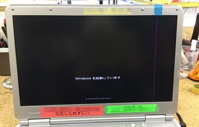 PC-VK26MDZCE 画面割れ