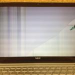 液晶修理 NEC LavieZの画面交換を格安料金で直します!