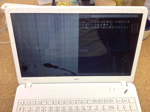 ノートパソコン修理方法 工程1