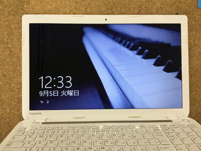 十和田市のパソコン修理