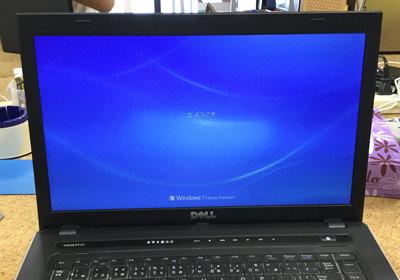 吉野川市のパソコン修理