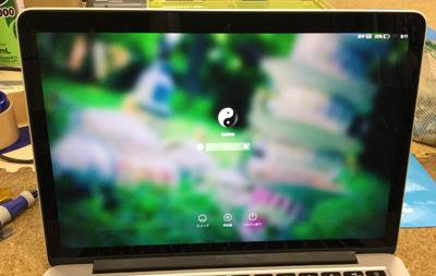三好市のパソコン修理