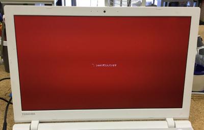 観音寺市のパソコン修理