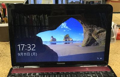 大野市のパソコン修理
