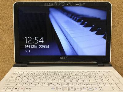 田辺市のパソコン修理