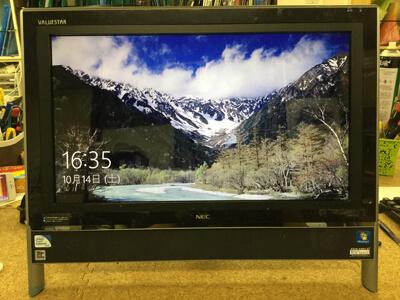 鉾田市のパソコン修理