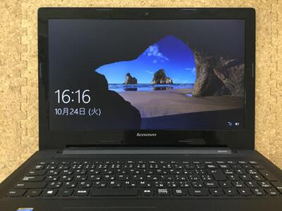 池田市のパソコン修理