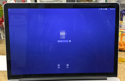 尼崎市のパソコン修理