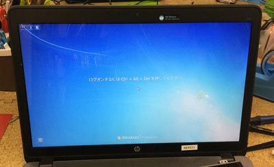 館林市のパソコン修理