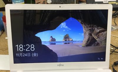 渋川市のパソコン修理