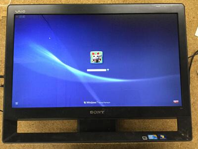 神埼市のパソコン修理